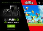Wii games are coming to Nvidia Shield in China