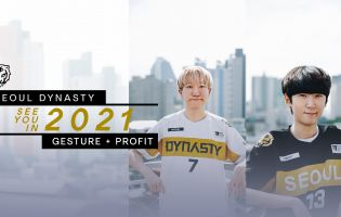 Seoul Dynasty re-sign Profit and Gesture